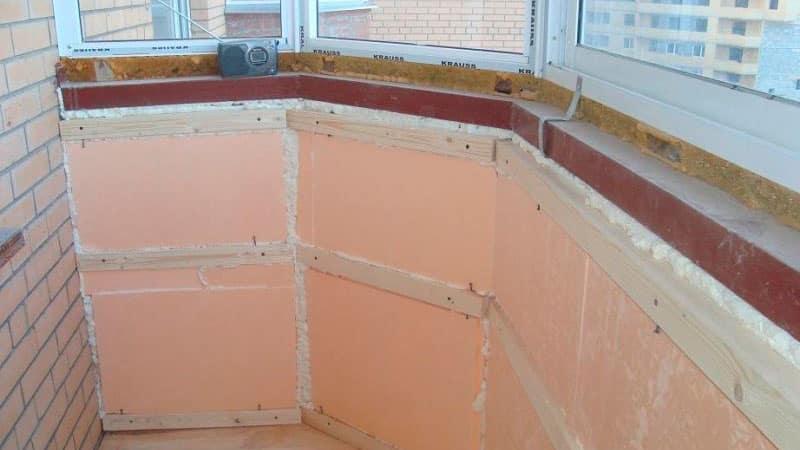 Правильная теплоизоляция балкона