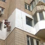 Наружное утепление балкона