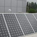 Солнечные батареи в многоэтажном доме